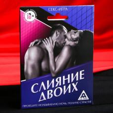 Эротическая игра  Слияние двоих