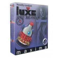 Презерватив LUXE Maxima  Аризонский Бульдог  - 1 шт.