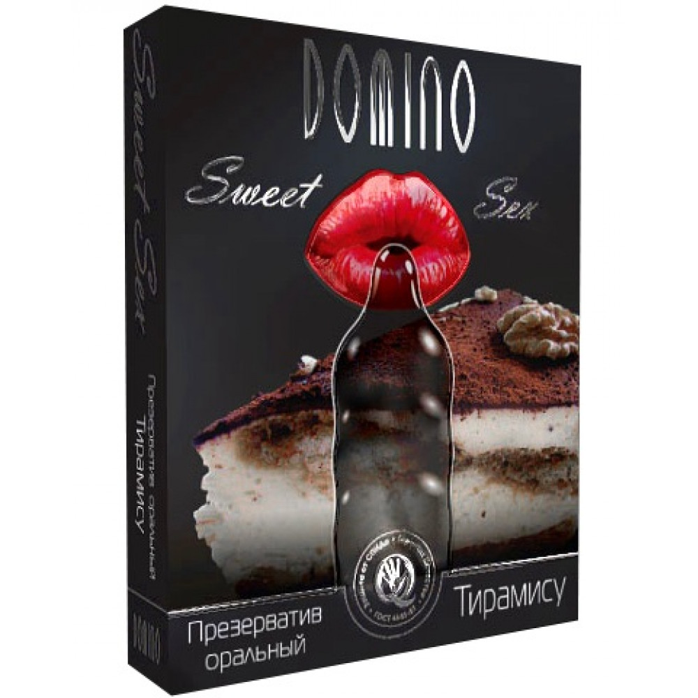 Презерватив DOMINO Sweet Sex  Тирамису  - 1 шт.