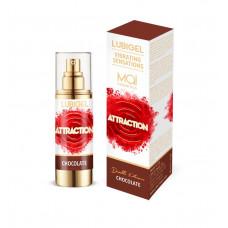 Интимный гель с эффектом вибрации и ароматом шоколада - 30 мл.