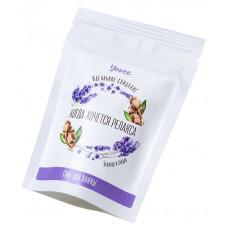 Соль для ванны «Когда хочется релакса» с ароматом лаванды и сандала - 100 гр.