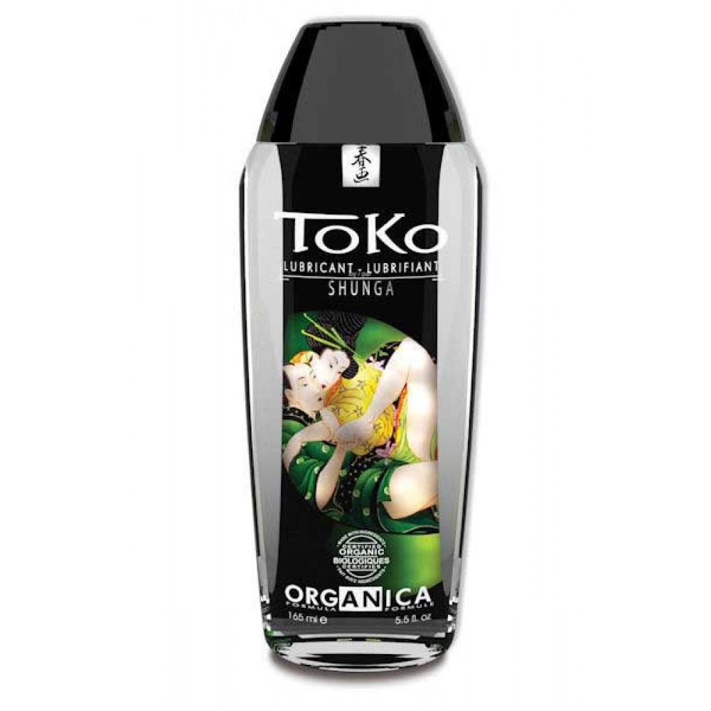 Лубрикант на водной основе Toko Organica - 165 мл.