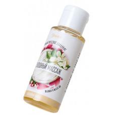 Масло для массажа  Роскошный массаж  с ароматом жасмина и маслом ши - 50 мл.