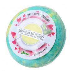 Бомбочка для ванны  Мятный метеорит  с ароматом зеленого чая и мяты - 70 гр.
