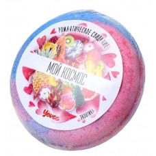 Бомбочка для ванны  Мой космос  с ароматом экзотических фруктов - 70 гр.