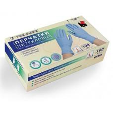 Нитриловые перчатки размера L - 100 шт.(50 пар)