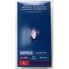 Фиолетовые нитриловые перчатки Safe Care размера L - 200 шт.(100 пар)