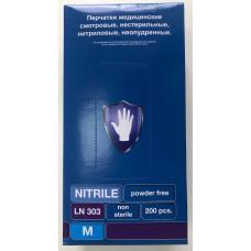 Фиолетовые нитриловые перчатки Safe Care размера M - 200 шт.(100 пар)