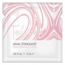 Пробник возбуждающего анального крема - 2 мл.