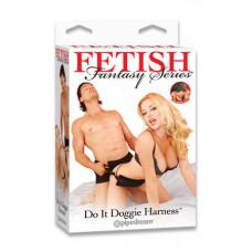 Набор Do It Doggie Harness - поддержка для бедер и маска