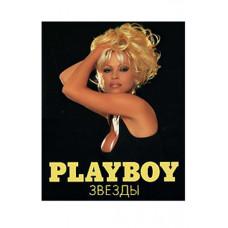 Подарочное издание  Playboy. Звезды