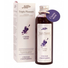 Эликсир Triple Pleasure  Спелая смородина  - 130 гр.