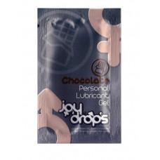 Пробник смазки на водной основе с ароматом шоколада JoyDrops Chocolate - 5 мл.